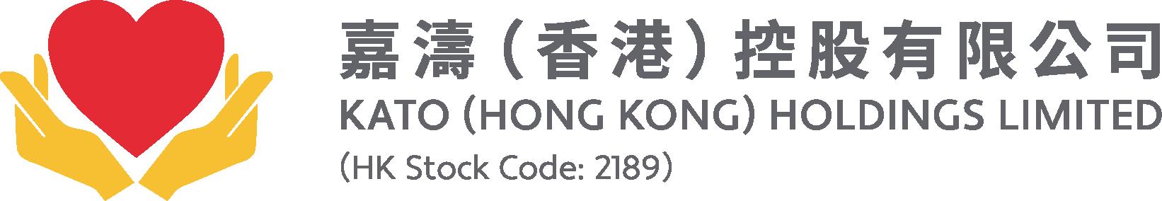 嘉濤(香港)控股有限公司